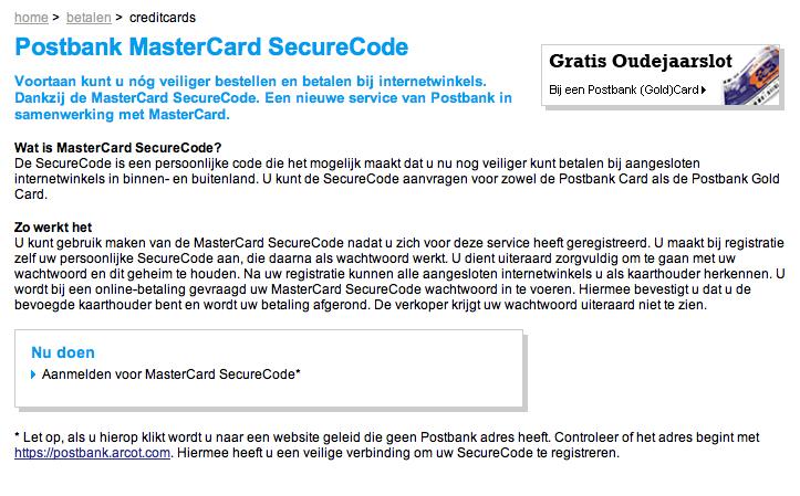 Deutsche Bank Securecode